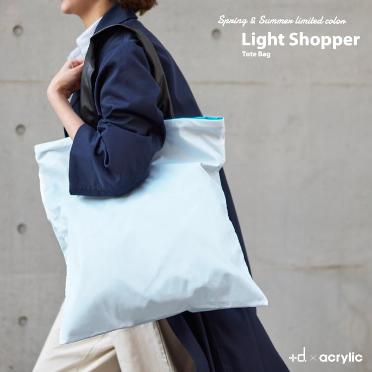 l-shopper-n00