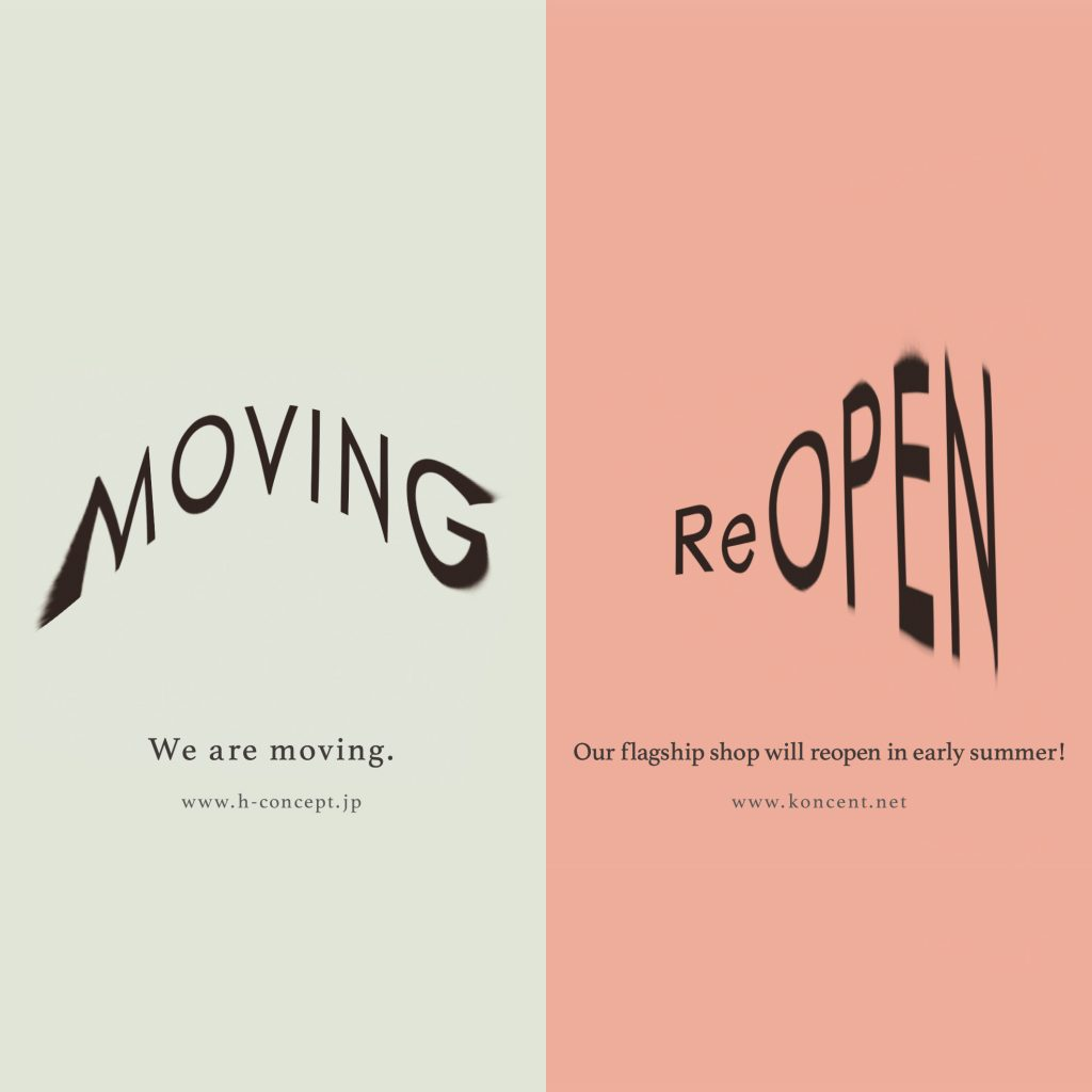moving+reopen_keyvisual_inearlysummer_ol