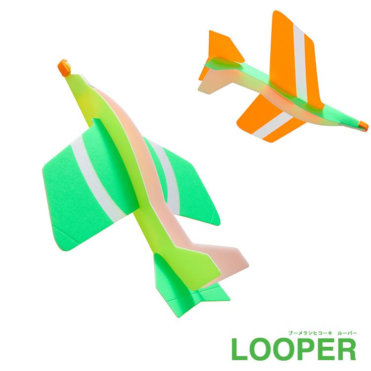 looperno-00