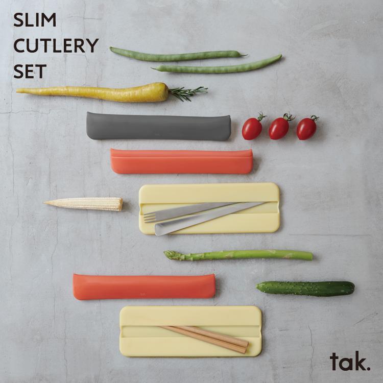 slm-cutleryset00