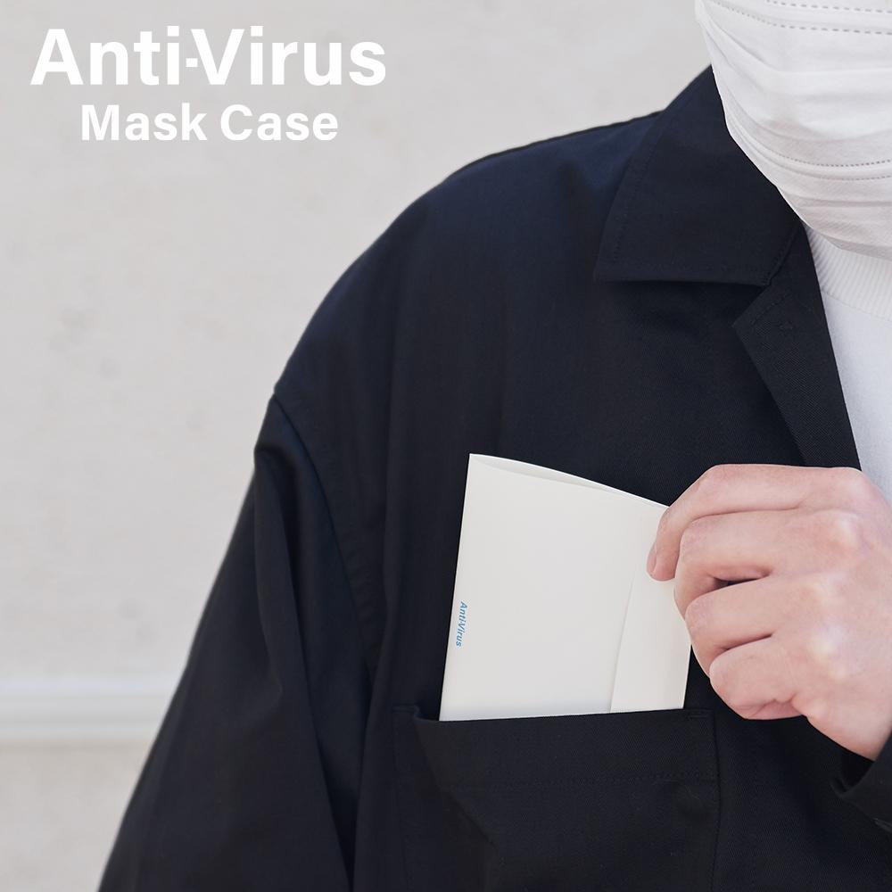 アンチウイルスマスクケース ウィルアン